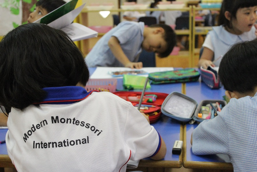 Modern Montessori International Pre-School